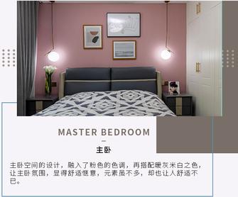 经济型80平米轻奢风格卧室图