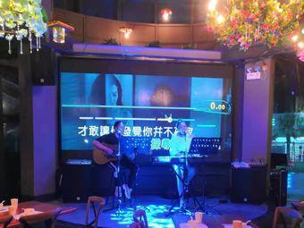 年华里·Music Bar(享海1777店)