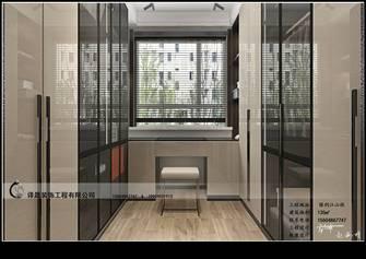 130平米三室三厅现代简约风格衣帽间图片