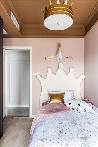 15-20万130平米四室两厅美式风格青少年房效果图