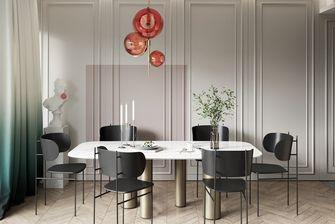 120平米公寓法式风格餐厅装修图片大全