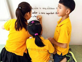 励步儿童成长中心(西美校区)