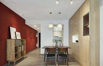 经济型90平米三室一厅日式风格餐厅装修图片大全