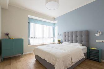 5-10万90平米三室一厅现代简约风格卧室图