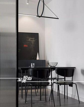 10-15万90平米三室两厅现代简约风格餐厅图片大全