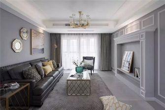 经济型130平米三室两厅美式风格客厅效果图