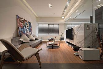 60平米一居室港式风格客厅装修效果图