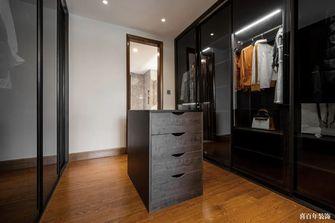 豪华型140平米四室四厅现代简约风格衣帽间装修效果图
