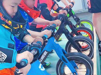 悦骑儿童平衡车俱乐部