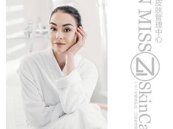 IN MISS Skin Care 旗舰店