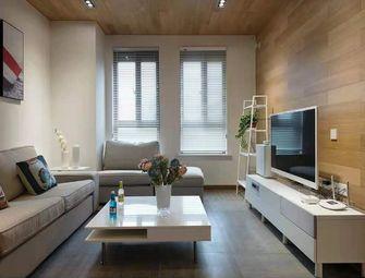 20万以上140平米别墅现代简约风格客厅设计图