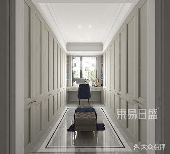 130平米三室两厅美式风格衣帽间装修效果图