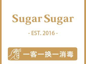 Sugar Sugar日式美甲美睫沙龙(新世界供销大厦店)