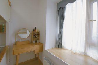 110平米三室两厅北欧风格卧室装修图片大全