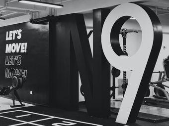 N9耐·运动健身工作室