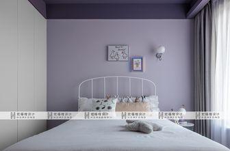 20万以上110平米三北欧风格青少年房装修图片大全