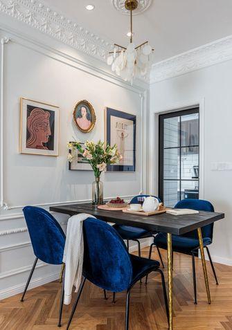 富裕型70平米法式风格餐厅效果图