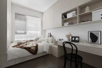 经济型140平米四室两厅中式风格书房设计图