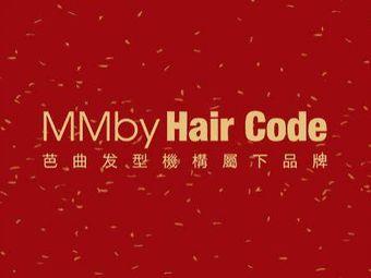 MMby HairCode 芭曲发型.旗舰店(国贸中心店)