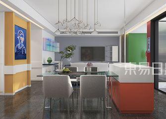 富裕型120平米四室两厅现代简约风格餐厅效果图