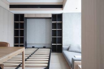 豪华型130平米四现代简约风格餐厅装修效果图