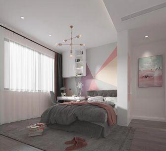 140平米四室一厅现代简约风格卧室设计图