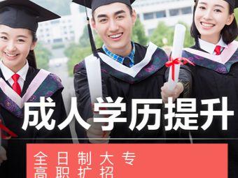 广西成人高等教育报考中心