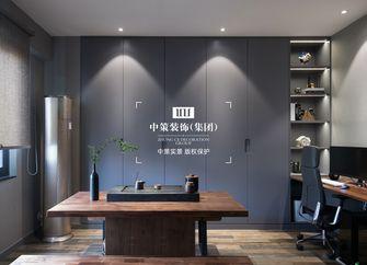 公寓港式风格书房装修效果图