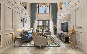 140平米四室三厅欧式风格客厅设计图