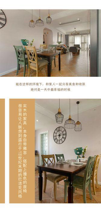 富裕型100平米三室一厅田园风格餐厅图片大全
