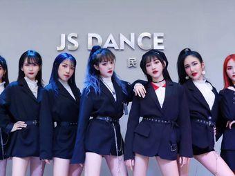 JS舞蹈(邓州校区)