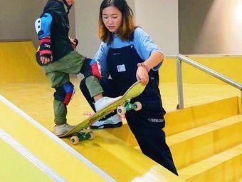 TNT滑板公园俱乐部(浑南店)