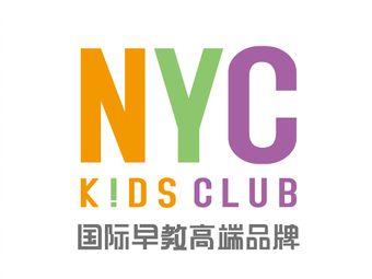 NYC纽约国际儿童俱乐部
