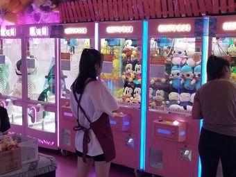 欢乐电玩乐园(海城开发区名汇城店)