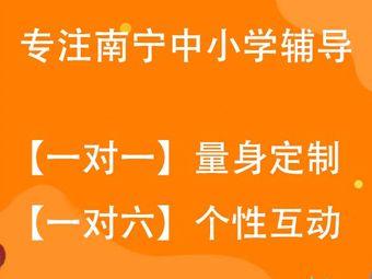 新舟教育(壮锦校区)
