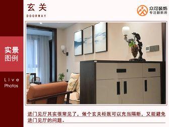 富裕型130平米四室一厅中式风格玄关欣赏图