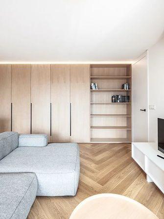 豪华型60平米一室一厅现代简约风格客厅效果图