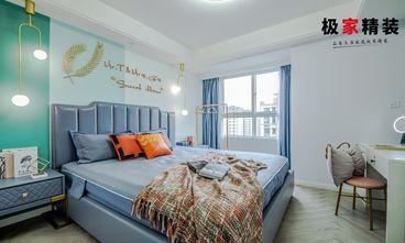 20万以上120平米三室两厅轻奢风格客厅装修效果图