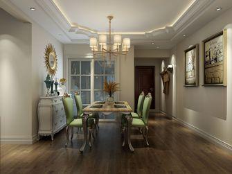 90平米三室三厅欧式风格餐厅效果图