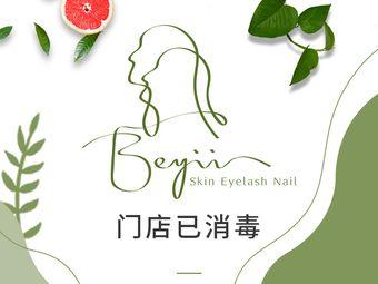 泊肌·Boyii Beauty