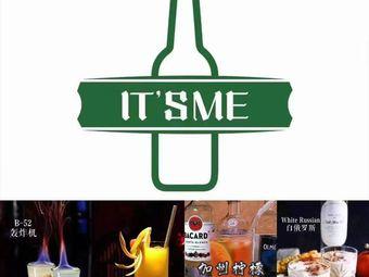 It's me酒吧