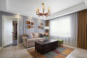 140平米三美式风格客厅图