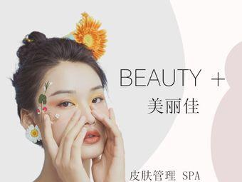 Beauty+美丽佳美容旗舰店(百大cbd店)