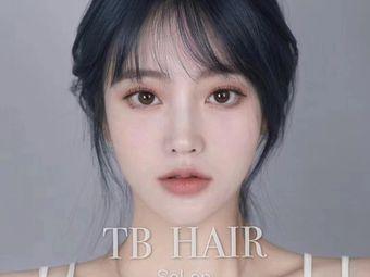 TB造型·专业烫发染发(万达广场店)