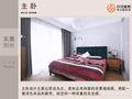 经济型北欧风格卧室装修案例