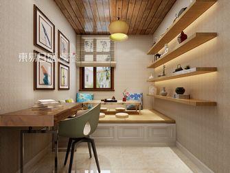 100平米三室两厅北欧风格书房图片大全