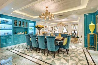 140平米四室三厅法式风格餐厅图片