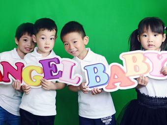 Angel Baby中英语阅读和戏剧教育
