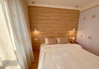 经济型80平米现代简约风格卧室欣赏图