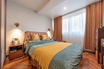 15-20万50平米公寓美式风格卧室装修图片大全